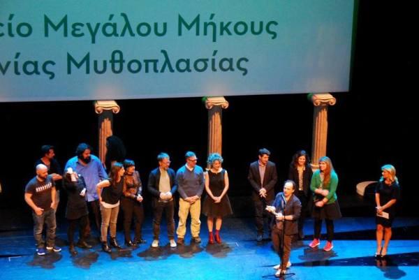 Βραβείο καλύτερης ταινίας στο Suntan