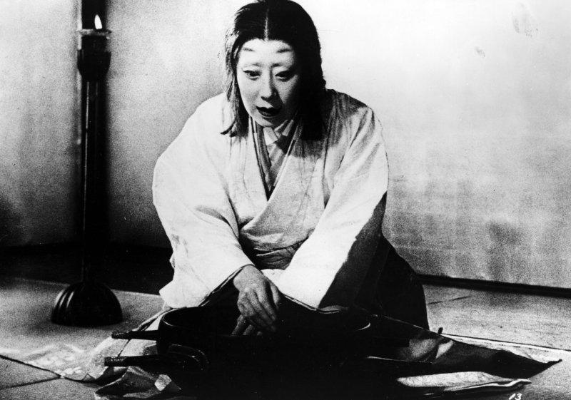 Isuzu Yamada Trono