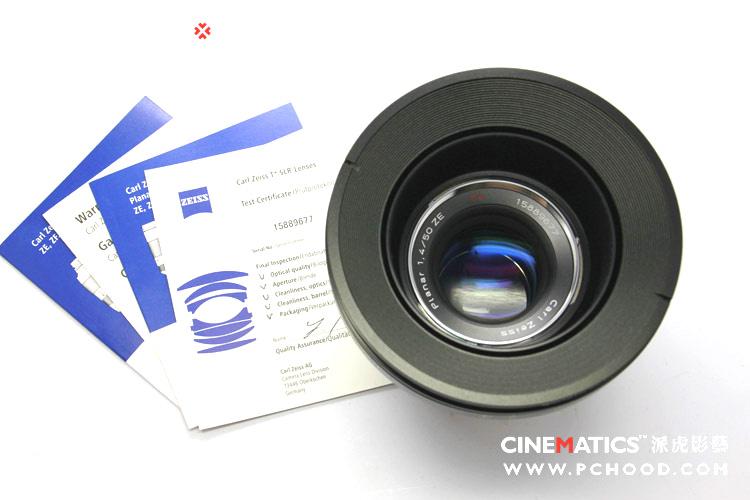 cinematics-lens-4