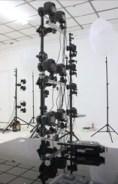 Multi camera rig