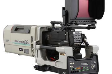 Hitachi SK-HD2200 Camera