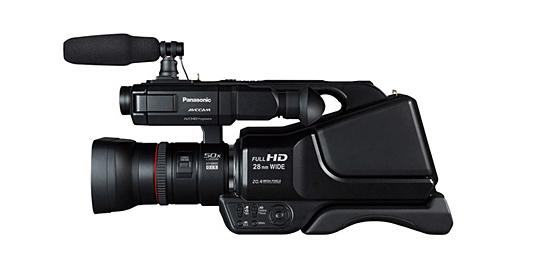 Panasonic AG-AC8 Camera