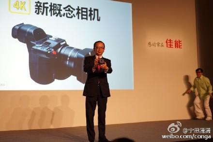 Canon 4K Concept Camera 1