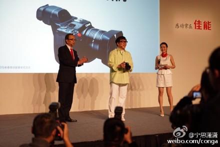 Canon Concept Camera 4