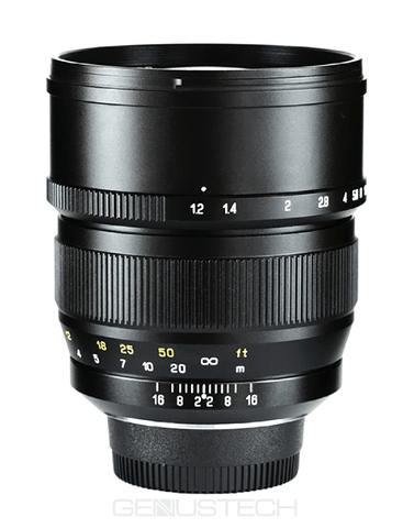 mitakon85mm-f-1.2