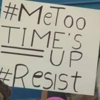 セクハラ行為に抗議 ハリウッド女優ら50万人がデモや集会 ナタリー・ポートマンさんなどが参加