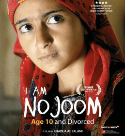 """""""Me llamo Nojoom, tengo 10 años y quiero el divorcio"""", imperdible"""
