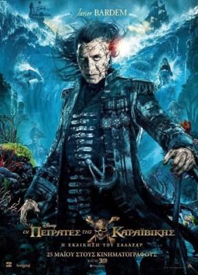 pirates_of_the_caribbean_dead_men_tell_no_tales_ver13