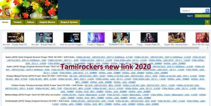 तमिल लिंक नई लिंक साइट