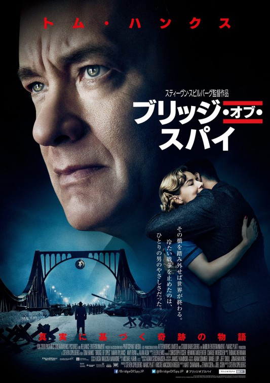 bridge_of_spies_ver4