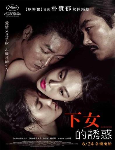 Poster de Agassi (The Handmaiden)