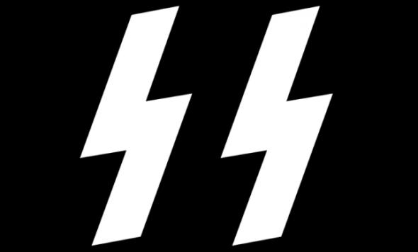 Símbolo de ODESSA