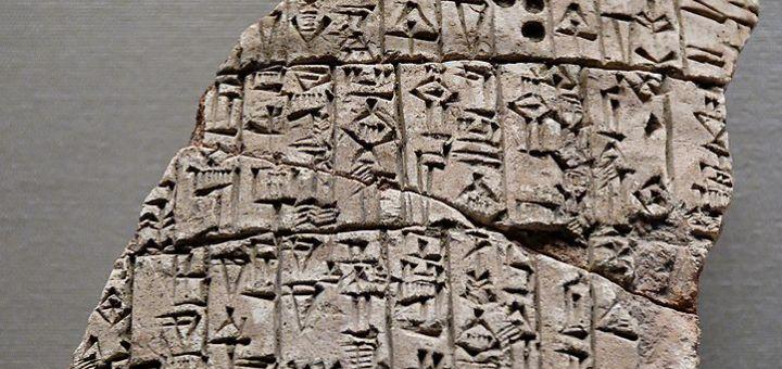 Código de Urukagina