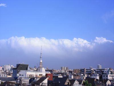 雲海っぽい写真2です