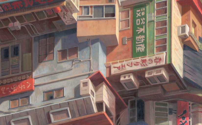 «Urban» solo show at Beinart Gallery