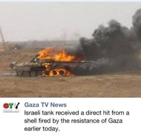Gaza - a-lQassam destroyed Jewish military's tank 19 July