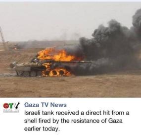 Gaza - a-lQassam destroyed Jewish military's tank 19 July