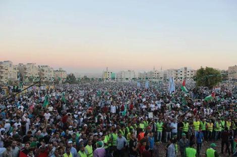 Day of Rage: Amman Jordan