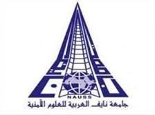 Naif Arab University for Security Sciences (NAUSS)