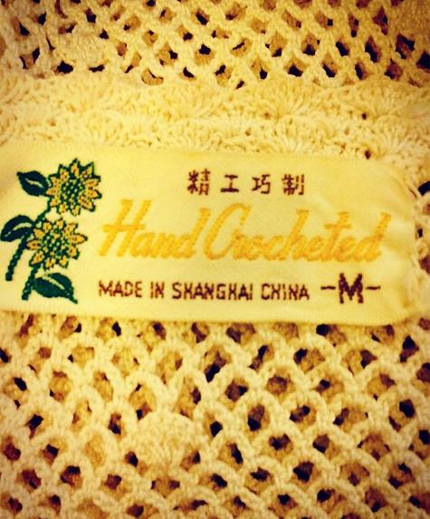 crochet label 60s