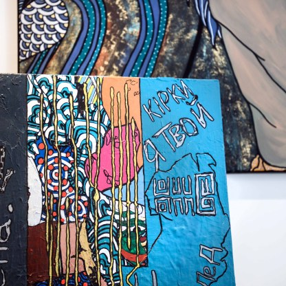 galerie d'art en ligne et à rouen