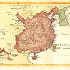 #592 China & Korea, 1756
