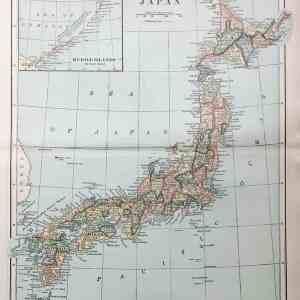 #3308 Japan, 1894