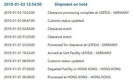 dhl clearance processing complete