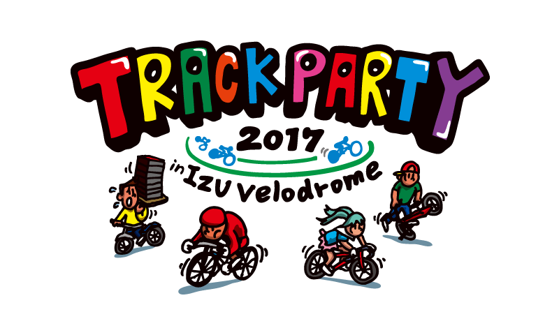 TRACK PARTY 2017
