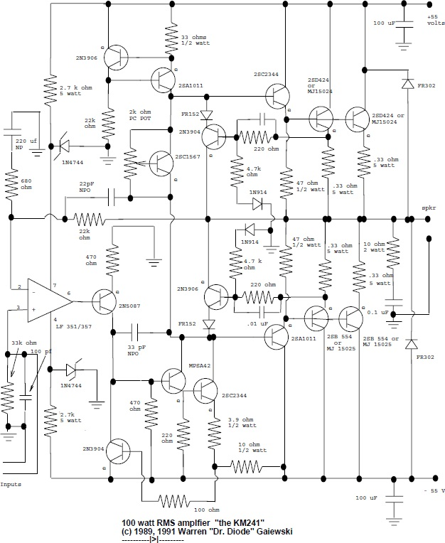 100W RMS Audio Amplifier  Schematic Design