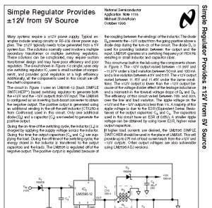 5VDC to 12VDC Converter