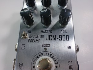 JCM900SpeakerEmulator_16