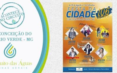 Conceição do Rio Verde – Festa da Cidade 2017