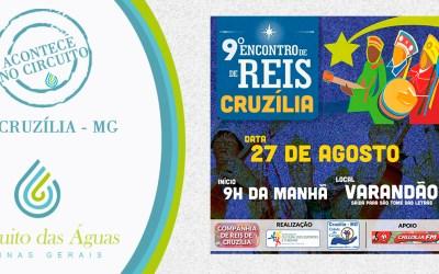 Cruzília – 9° Encontro de Reis
