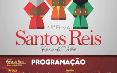 48ª Festa Santos Reis Caxambu