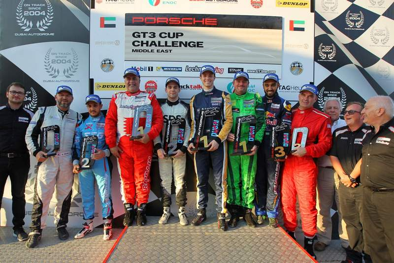 UAE: Dubai Autodrome results – Porsche Cup, Formula Gulf, NGK Series and Radical Cup