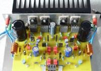 70W Mosfet Amplifier
