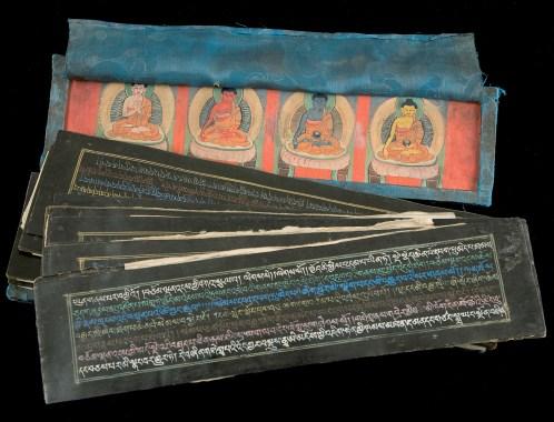 Image of early Tibetan manuscript