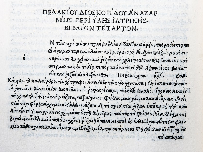Beginning page of Dioscorides' De Materia Medica in Greek.