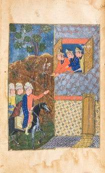 Hand-painted illustration depicting men on horses interacting with women leaning out of an upper floor window.