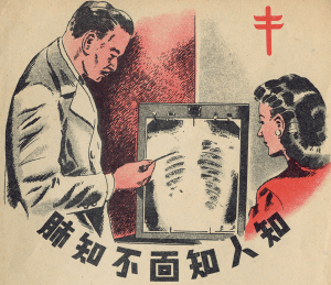 A doctor explaining X-ray to a woman.