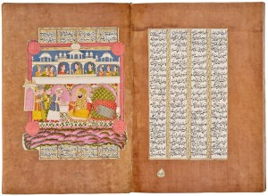 Illustrated and colored Arabic manuscript.