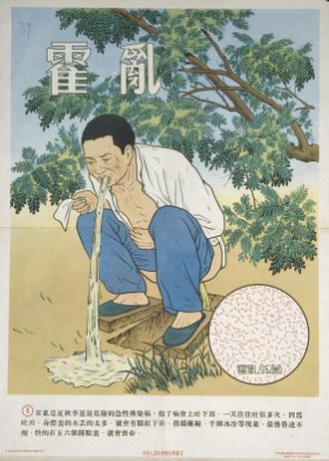 A male farmer squats over a latrine trench vomiting while having a diarrhea; a circle shows the shape of Vibrio cholerae