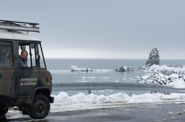 Drove in an arctic landscapes along drift ice (Japan)
