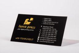 3D Printing from Lema Press Ghana 3