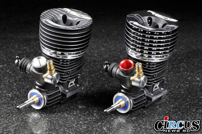 Nouveau moteur REDS R5 édition 2014