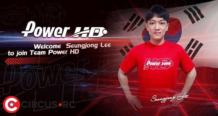 Seungjong Lee signe avec Power HD
