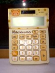 Kalkulator Rilakkuma