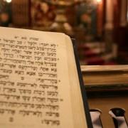 Почему евреи?