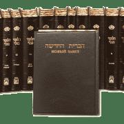 Талмуд и Евангелия